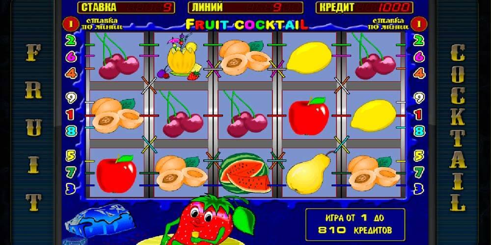 Игра, игровые автоматы fruit cocteils покер на деньги онлайн для начинающих
